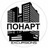 Туристический центр Понарт