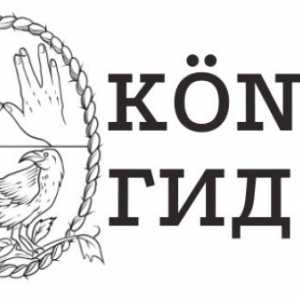 Рапопорт Семён Михайлович