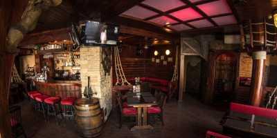 Пират Хауз. 1