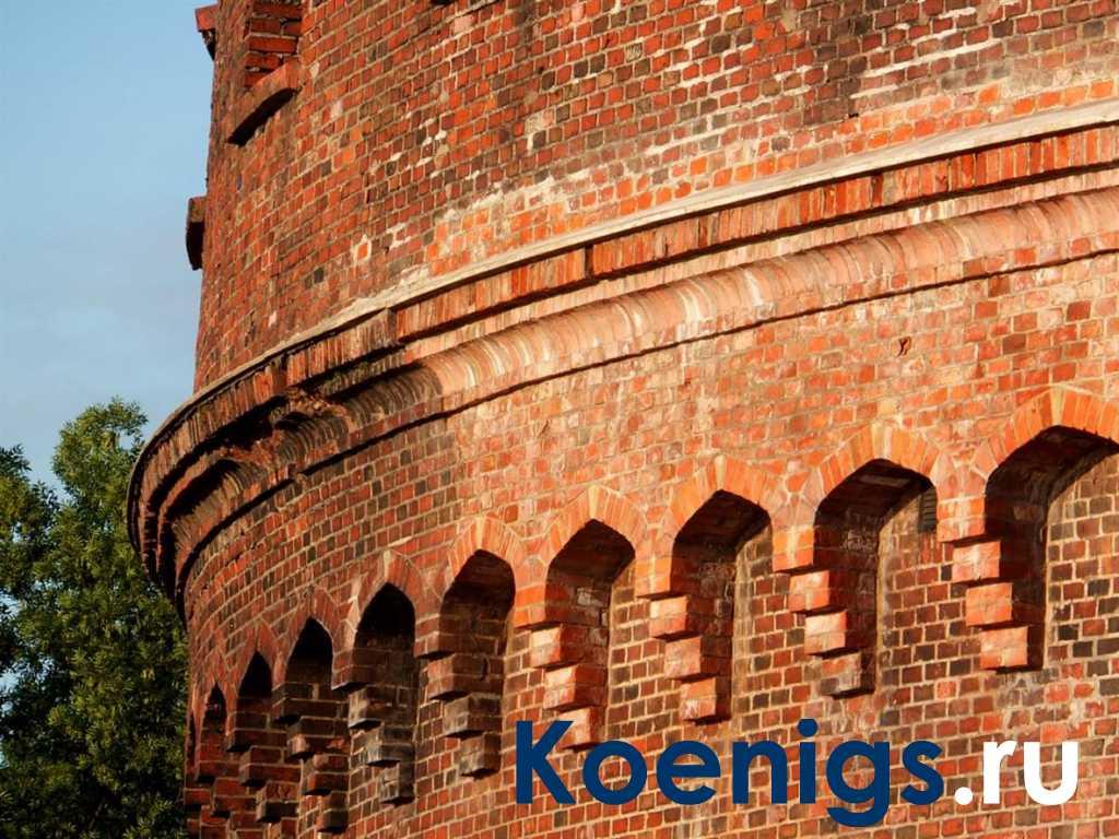Башни и Бастионы Калининграда