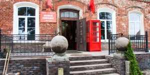 Открытие музея в Низовье