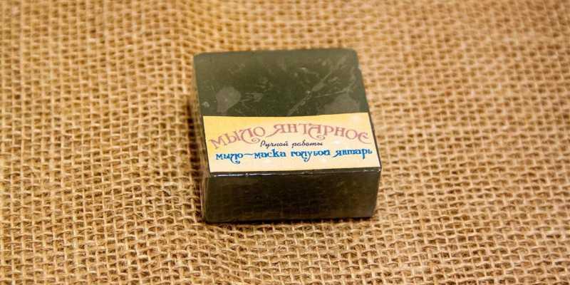 Мыло янтарное. Мыло-маска голубой янтарь (мал). 0