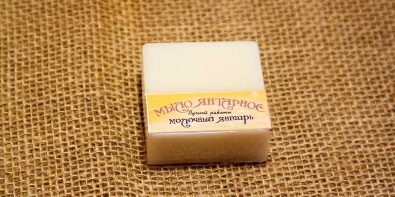 Мыло янтарное. Молочный янтарь (мал). 0