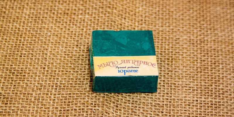 Мыло янтарное. Юрате (мал). 0