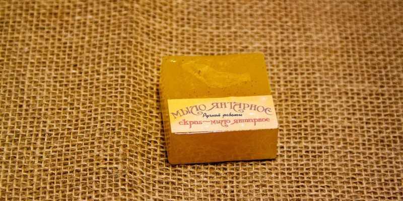 Мыло янтарное. Скраб-мыло янтарное (мал). 0