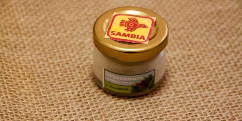 Янтарное масло для рук (мал). 0