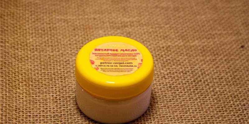 Янтарное масло для рук (больш). 0