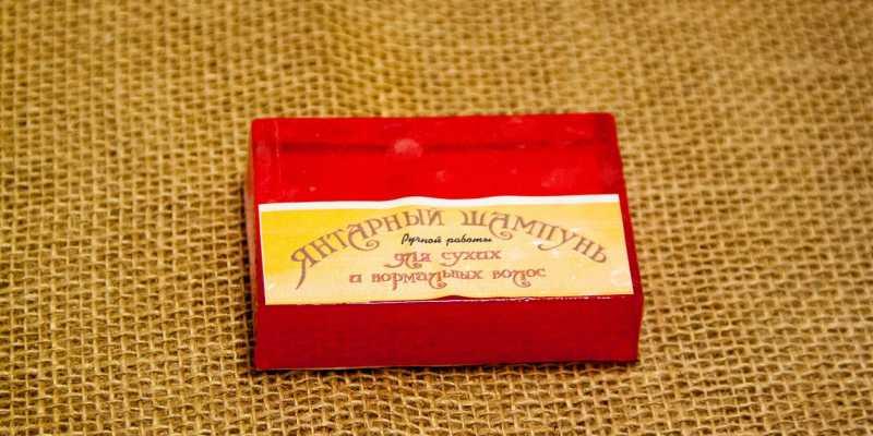 Мыло янтарное. Для сухих и нормальных волос (больш). 0
