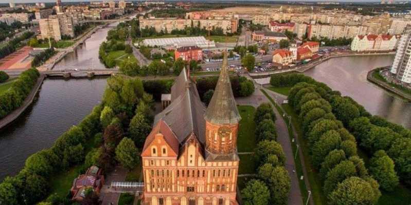 Кёнигсберг (Калининград): город - фантом. Кафедральный собор вид сверху
