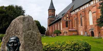 Кёнигсберг (Калининград): город - фантом. Кафедральный собор