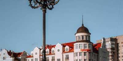 Наше время - современный город. Экскурсия по современному Калининграду