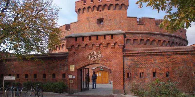 Город-крепость Кёнигсберг. Музей янтаря в Калининграде