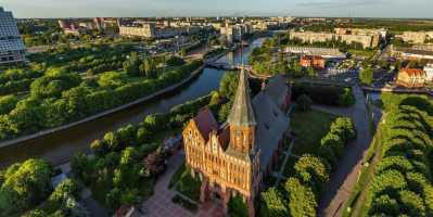 Индивидуальная обзорная экскурсия по Калининграду. Кафедральный собор обзор сверху