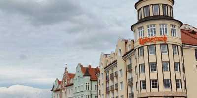 Обзорная экскурсия по Калининграду . Рыбная деревня экскурсия на остров Канта