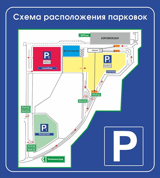 Схема расположения парковок в Храброво