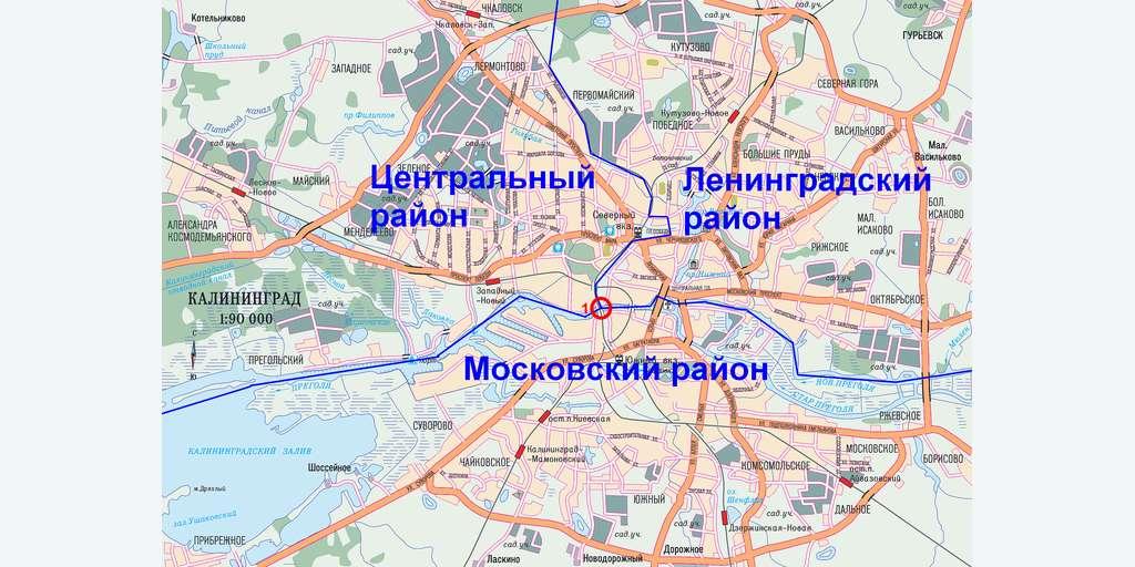 Рейтинг районов в Калининграде