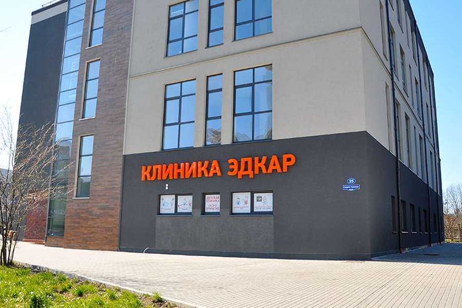 Безопасность, чистота, медицина в Ленинградском районе