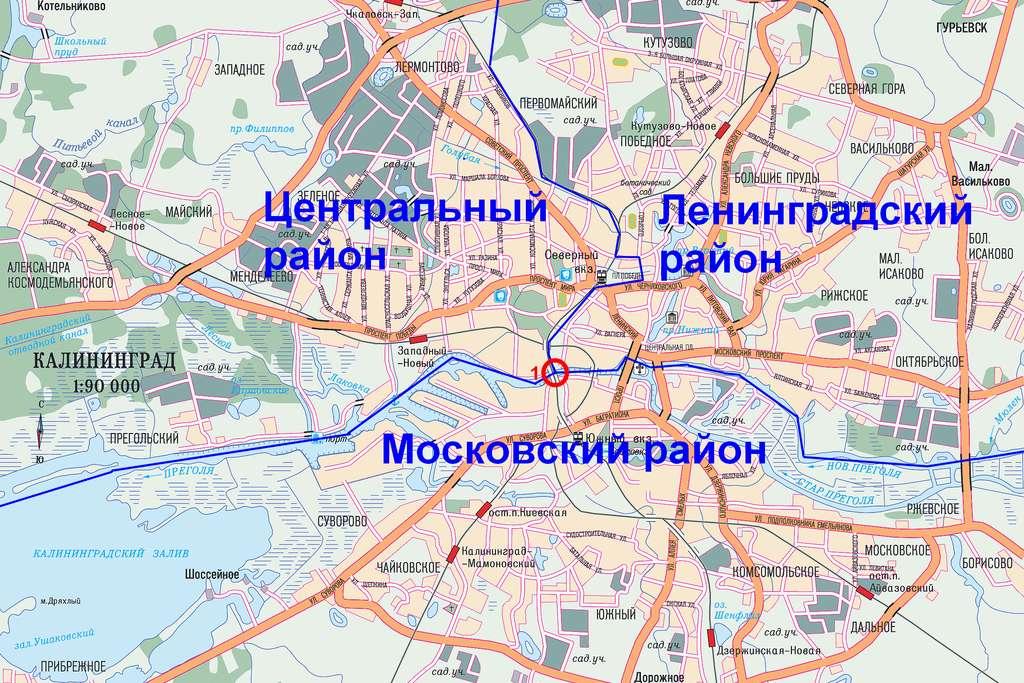 Районы Калининграда