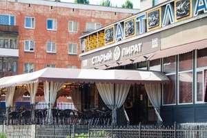 Ресторан Атлантика- знакомство в Калининграде